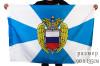 Флаг ФСО (90х135 см)