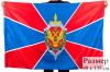 Флаг ФСБ (90х135 см)