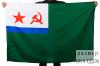 Флаг Морчасть погранвойск СССР (90х135 см)