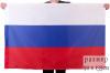 Флаг РФ (90х135 см)