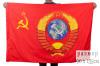 Флаг СССР с гербом (90х135 см)
