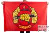 Флаг Спецназ (ВВ МВ, красный фон) 90х135 см