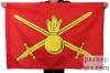 Флаг Сухопутных войск РФ (90х135 см)