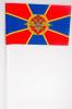 Флажок махат. (15х25 см) МВД