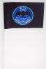 Флажок махат. (15х25 см) ВС РФ военная разведка