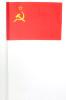 Флажок махат. (15х25 см) СССР