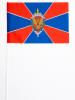 Флажок махат. (15х25 см) ФСБ