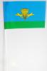 Флажок махат. (15х25 см) ВДВ РФ