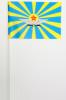 Флажок махат. (15х25 см) ВВС СССР