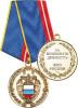 """Медаль """"За воинскую доблесть ФСО России""""+удостоверение"""
