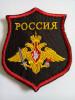 Шеврон вышит. на парад Россия Сухопутные войска (серый фон) на липучке