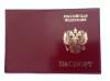 Обложка кожаная Паспорт РФ (красная вертикальная)