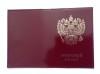 Обложка кожаная Военный билет (красная)
