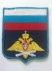 Приобретайте в нашем магазине: Шеврон вышит. ВВС, флаг (синий фон, голубой кант) н/обр. на липучке