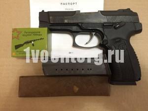 Пистолет ЯРЫГИНА (ПОД  ХОЛОСТОЙ ПАТРОН) ПЯ-СХ