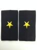 В нашем магазине Вы можете приобрести Ф/пог. Полиция темно-синие (ткань п/э) вышит. желт. (майор)