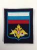 Шеврон вышит. ВДВ (с флагом РФ) синий фон гол. кант (на липучке) приказ № 300 от 22.06.2015