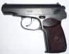 BORNER ПМ Пистолет пневматический 4,5мм ПМ49
