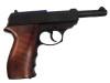 BORNER C41 Пистолет пневматический 4,5мм
