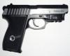BORNER Panther 801 Пистолет пневматический 4,5мм