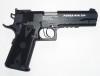 BORNER Power win 304 Пистолет пневматический 4,5мм