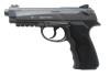 BORNER Sport 306 Пистолет пневматический 4,5мм