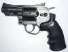 BORNER Super Sport 708 (Smith & Wesson) Пистолет пневматический 4,5мм
