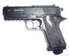 BORNER WC-401 Пистолет пневматический 4,5мм