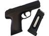 GAMO PX 107 Пистолет пневм. кал. 4,5 мм