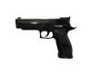 SMERSH мод.H63 пистолет пневматический