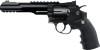 UMAREX S&W Military&Police Black пистолет пневматический кал.4,5 мм