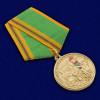 Медаль 100 лет Пограничным войскам (1918-2018)+удостоверение