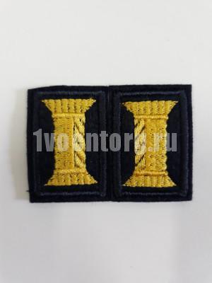 Нашивки вышит. Н/О офицерская (катушка) ВВС (синий фон) петличные эмблемы